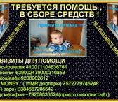 Foto в Help! Разное ВОЛОДИН АРТЕМ родился 16 февраля 2010 г  в Великом Новгороде 51000