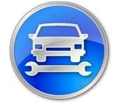 Изображение в Авторынок Автосервис, ремонт Автомалярные и кузовные работы, Предпродажная в Тольятти 0