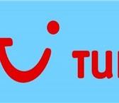 Foto в Отдых и путешествия Турфирмы и турагентства TUI   предлагает клиентам разные типы отдыха в Москве 10000