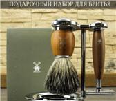 Фотография в Красота и здоровье Косметика Интернет магазин Дядя Бритва предлагает большой в Москве 1000