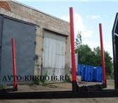 Фото в Авторынок Контейнеровоз Контейнеровоз – 6 вариантов на 1 грузовик в Казани 850000