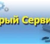 Фотография в Электроника и техника Стиральные машины (831) 414 63 52    414 82 53http:  bs ervicenn в Нижнем Новгороде 300
