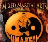 Изображение в Спорт Спортивные школы и секции Клуб микс-файта MMA KEGI - группа для начинающих. в Москве 5000
