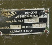 Foto в Авторынок Мобильная электростанция (генератор) ЭСД-200-30Т/400М00Электростанция дизельнаяТехнические в Кирове 800000