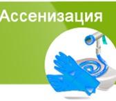 Фотография в Авторынок Вакуумная машина (илососная) Услуги ассенизатора. Бочка 6 кубов. Откачивание в Барнауле 0