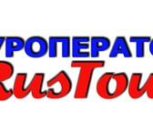 Изображение в Развлечения и досуг Разное Туры в Казань с выездом из Стерлитамака, в Стерлитамаке 3800