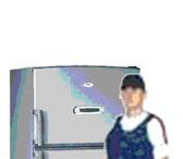 Фотография в Электроника и техника Холодильники Произвожу ремонт и обслуживание торговых в Москве 0
