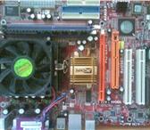 Изображение в Компьютеры Комплектующие Материнская плата Elite Group (PC-Chip) A31G в Уфе 2000