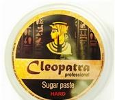 Изображение в Красота и здоровье Косметика Шугаринг от Cleopatra — это совершенный, в Уфе 470