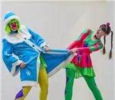Фотография в Развлечения и досуг Организация праздников Увлекательный Новый Год на свежем воздухе, в Екатеринбурге 500