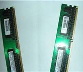 Фотография в Компьютеры Комплектующие Продам две платы оперативной памяти 512 мб. в Перми 300
