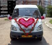 Foto в Авторынок Авто на заказ Пассажирские автобусы на заказ (Газель,  в Челябинске 300