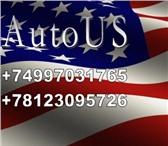 Foto в Авторынок Авто на заказ Компания AutoUS успешно работает на рынке в Москве 0