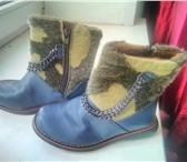 Фото в Для детей Детская обувь Размер 29. весна-осень. хорошие можно сказать в Туле 250
