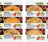 Foto в Развлечения и досуг Разное PIZZA CLUB –быстрая доставка пиццы Екатеринбург в Екатеринбурге 400