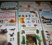 Foto в Для детей Детские книги Продам детские книги,  очень красочные и в Москве -100