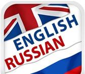 Изображение в Образование Иностранные языки Широкий спектр услуг по оказанию помощи в в Ярославле 0
