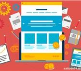 Фотография в Компьютеры Создание web сайтов Хотите заказать сайт в Казани? Закажите его в Казани 4900