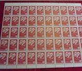 Фото в Хобби и увлечения Коллекционирование Блок марок Пролетарии всех стран соединяйтесь.Состояние в Нижнем Новгороде 2500