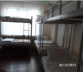 Фотография в Отдых и путешествия Гостиницы, отели Этот хостел расположен в центре Владивостока, в Владивостоке 0