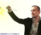 Foto в Строительство и ремонт Электрика (услуги) Здравствуйте, меня зовут Геннадий, я занимаюсь в Астрахани 100