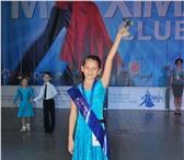 Foto в Спорт Спортивные школы и секции Ищу партнера для занятий спортивно-бальными в Волгограде 0