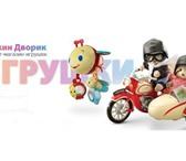 Foto в Для детей Детские магазины Интернет-магазин детских игрушек. Купить в Москве 0
