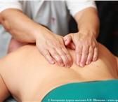 Фото в Красота и здоровье Массаж Эффективный массаж для устранения дискомфорта в Улан-Удэ 500