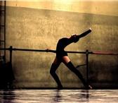 Foto в Красота и здоровье Фитнес Твой самый главный конкурент - это ты сам! в Челябинске 250