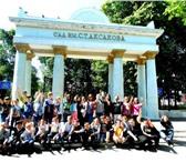 Фото в Отдых и путешествия Туры, путевки Туры для школьников в г.Уфа из СтерлитамакаРустур в Стерлитамаке 900