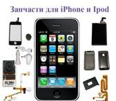 Foto в Электроника и техника Телефоны iPhone 2G 3G 3Gs Запчасти iPhone        Стекло в Абакане 0