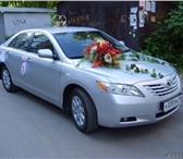Foto в Авторынок Авто на заказ TОYOTA CAMRI приглашает желающих осуществить в Липецке 800