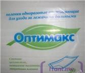 Фотография в Красота и здоровье Аптеки Пелёнки seni soft ,90x60см,1x30шт.Пелёнки в Москве 300