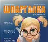 Изображение в Недвижимость Коммерческая недвижимость ИД «Ново-Пресс» предлагает запуск проекта в Белгороде 65000