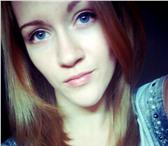 Изображение в Красота и здоровье Косметика предлагаю услуги консультанта по красоте.Провожу в Астрахани 360