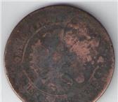 Foto в Хобби и увлечения Антиквариат Продаю монету 5 коп. 1875 г. (Е.М.) в Москве 25000