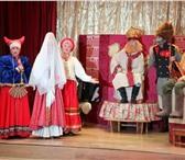 Фото в Развлечения и досуг Театры Дорогие друзья!ПРЕМЬЕРА! Детский театр «На в Москве 400