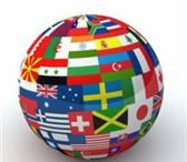 Foto в Образование Иностранные языки Все виды перевода в области английского языка. в Красноярске 300