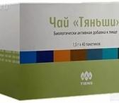 Фотография в Красота и здоровье Похудение, диеты В состав чая «Тяньши» входят такие компоненты, в Хабаровске 0
