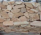 Изображение в Строительство и ремонт Отделочные материалы Златолит по сниженной цене от 290 р за м2. в Магнитогорске 290