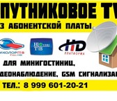 Foto в Электроника и техника Телевизоры Специалисты нашей компании произведут монтаж в Астрахани 0