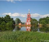 Фотография в Недвижимость Коммерческая недвижимость Продам хороший участок в районе Истринского в Москве 2000000