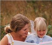 Изображение в Для детей Услуги няни Проктический опыт - более 6 лет. Имеются в Москве 570