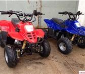 Изображение в Авторынок Мото Продаем новый детский бензиновый квадроцикл в Архангельске 32000