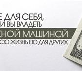 Фото в Работа Работа на дому Работа для тех, кто хочет заработать на дому, в Петрозаводске 15000
