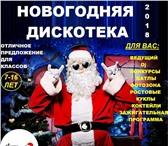 Foto в Развлечения и досуг Организация праздников Академия искусств шар приглашает ребят на в Екатеринбурге 20000