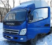 Фотография в Авторынок Изотермический продам грузовик до 6тонн , в одних руках. в Омске 657000