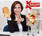 """Фото в Работа Работа на дому Вы можете наблюдать """"Технологический прорыв в Ставрополе 1"""