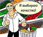 Фотография в Help! Разное Уважаемые предприниматели! Уральская палата в Екатеринбурге 100