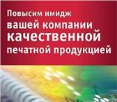 Изображение в Образование Учебники, книги, журналы Наша типография является небольшой, но стабильно в Москве 0
